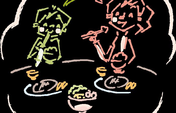 子どもの食