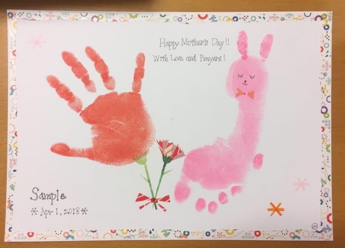 5月11日(金)母の日の記念に!ママと子どもの絆を深める☆「カーネーションの手形アート」講座