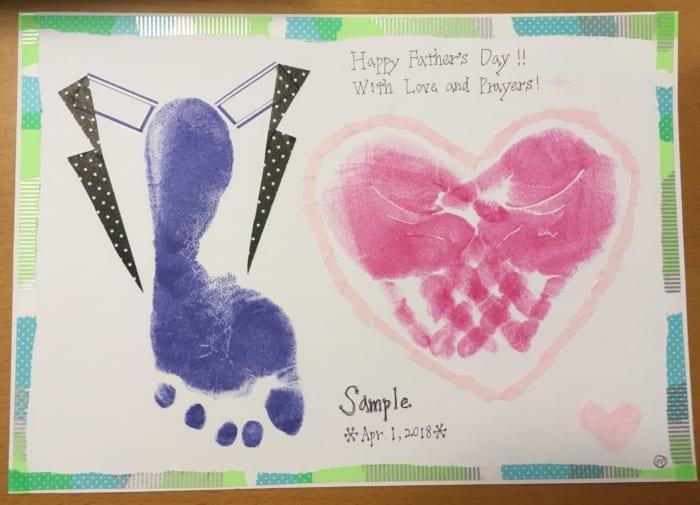 6月13日(水)きっとパパの宝物☆父の日に贈る「手形アート」講座