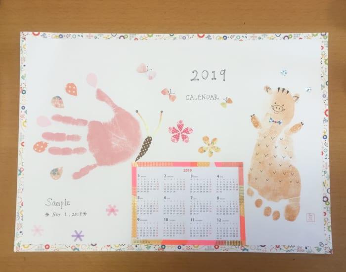 12月18日(火)手形アートで「2019年干支カレンダー」づくり講座