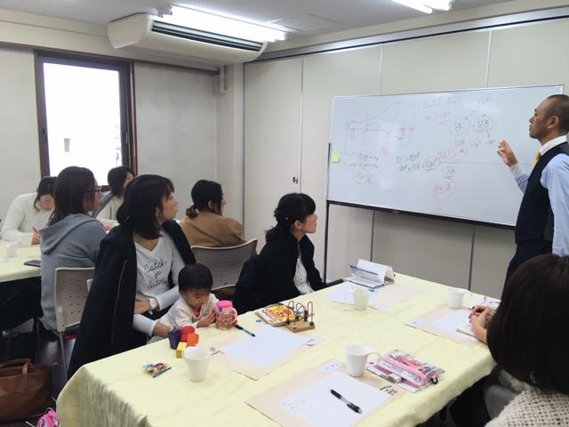 2月12日(火)子育て費用「エンジェル係数」を考えよう☆ ママのための保険カフェ(宇都宮市)