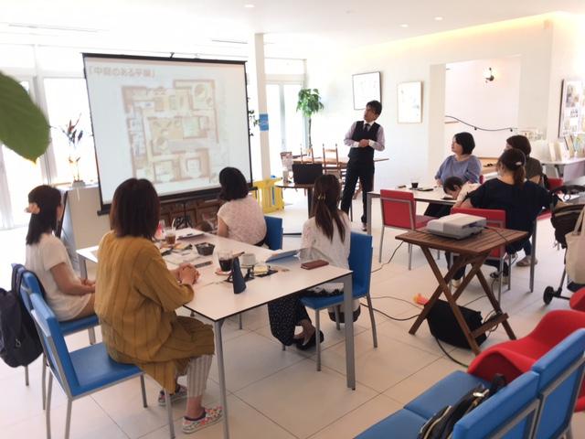 10/27(火)家づくりカレッジ第1回@オンライン 平屋のお話と「理想の家」を建てるためのイメージプランニング講座【オンライン】